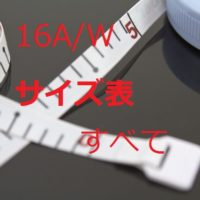 wasou115kb-3007_3